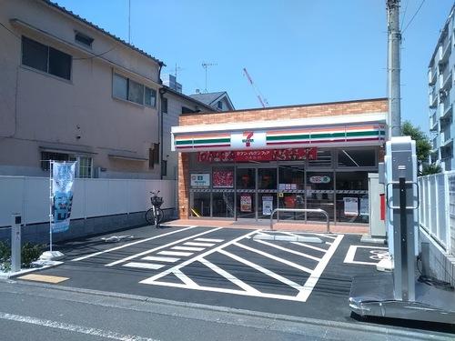 セブンイレブン大田区大森西1丁目店まで330m。株式会社セブン-イレブン・ジャパンが展開するアメリカ合衆国発祥のコンビニエンスストア。日本においてはコンビニエンスストア最大手。