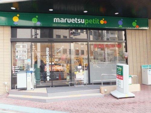 """マルエツプチ新川一丁目店まで487m。「しあわせいかつ。」お客様にお届けしたい""""ふだんの暮らし。""""の中で感じる。""""ちょっぴり幸せな気持。""""を表しています。"""