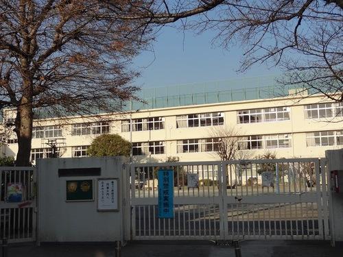 大田区立志茂田小学校まで250m。教育目標 よく考え、工夫する子 いつもねばり強く、がんばる子 こころ豊かに、助け合う子。