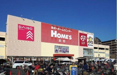 ロピア平井島忠ホームズ店まで414m。同じ商品ならより安く、同じ価格ならより良いものを。