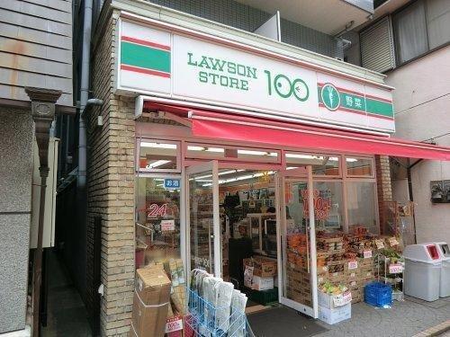 """ローソンストア100大森北店まで149m。私たちは、""""みんなと暮らすマチ""""を幸せにします。"""