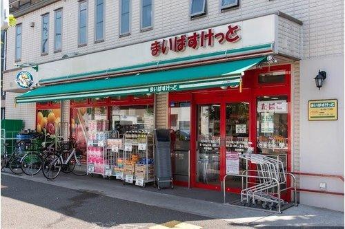 まいばすけっと業平1丁目店まで92m 「近い、安い、きれい、そしてフレンドリィ」 都市型小型食品スーパーマーケット