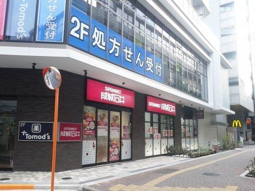 成城石井池尻大橋店まで243m。食にこだわる人たちのための食のライフスタイルスーパーを確立し、幸せに満ち溢れた社会を創造します。