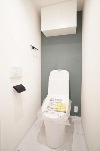 内観写真-トイレ
