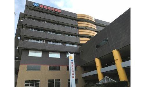 東京品川病院まで2800m 手には技術 頭には知識 患者様には愛を