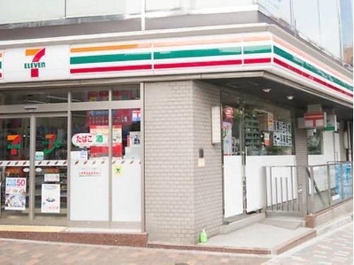 セブンイレブン渋谷広尾5丁目店まで168m。いつでも、いつの時代も、あらゆるお客様にとって「便利な存在」であり続けたい。 皆さまの「生活サービスの拠点」となるよう力を注いでいます。