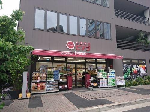 miniピアゴ広尾5丁目店まで243m。多様化社会に対応する、一番近くて便利な「美味しいがある」お店にしたい。