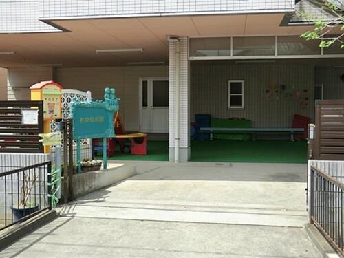 幼稚園・保育園(331m)