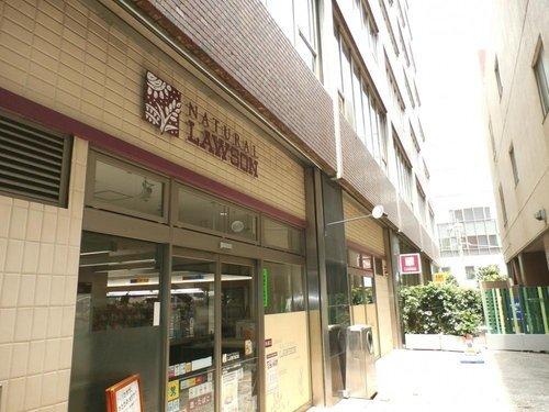 """ナチュラルローソン五反田TOC店まで120m。マチの健康ステーション。 """"みんなと暮らすマチ""""を幸せに。"""