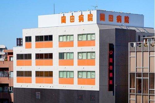 医療法人社団杏精会岡田病院まで258m 地域のクリニックおよび大学病院の先生方との連携を推進し、地域密着型病院として患者様にとってベストな医療を提供していきたいと考えております。
