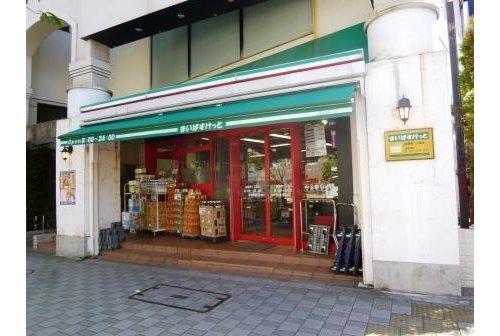 まいばすけっと桜新町1丁目店まで278m。「近い、安い、きれい、そしてフレンドリィ」 都市型小型食品スーパーマーケット。