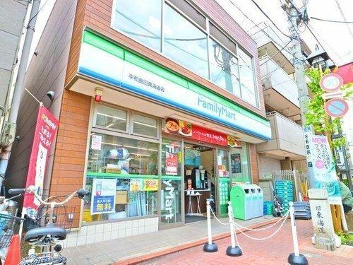 ファミリーマート平和島旧東海道店まで257m。「あなたと、コンビに、ファミリーマート」 「来るたびに楽しい発見があって、新鮮さにあふれたコンビニ」を目指してます。