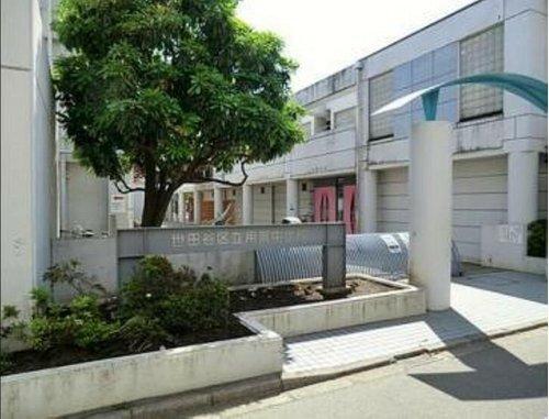 世田谷区立用賀中学校まで1020m 東京都世田谷区上用賀にある中学校。1959年開校。