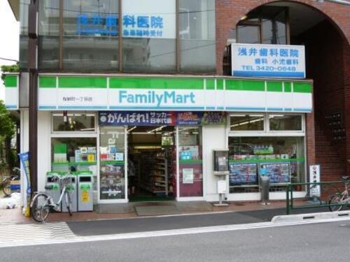 ファミリーマート桜新町一丁目店まで451m 「あなたと、コンビに、ファミリーマート」 「来るたびに楽しい発見があって、新鮮さにあふれたコンビニ」を目指しています。
