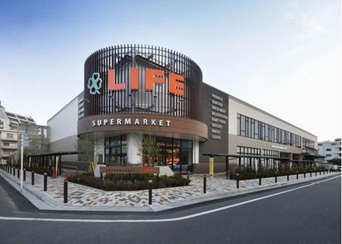 ライフ桜新町店まで383m 東京証券取引所第1部に上場しているライフコーポレーションが展開しているスーパーマーケットチェーン。「安全と安心」「鮮度と品質」「信頼とサービス」にこだわっています。