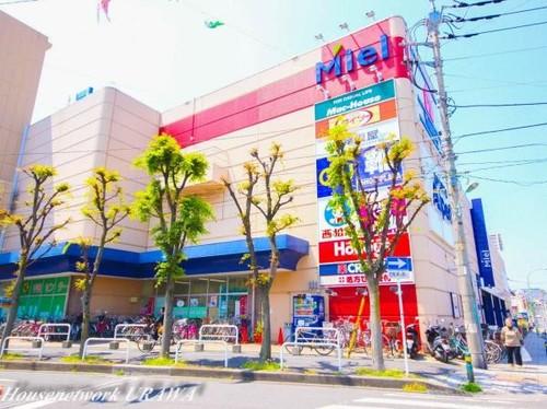 ショッピングセンター(700m)