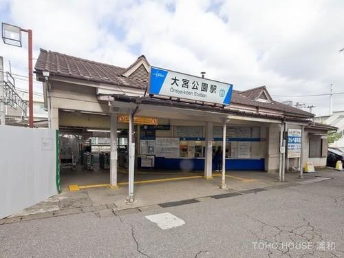駅(960m)