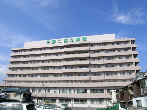 第2協立病院
