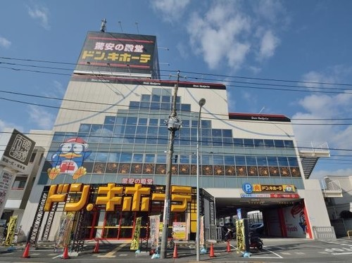 ホームセンター(1400m)