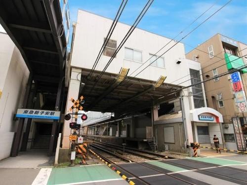 駅(400m)