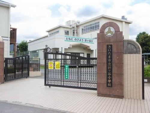 小学校(450m)