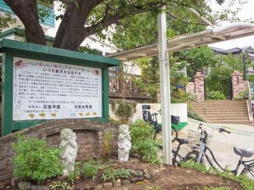 幼稚園・保育園(99m)