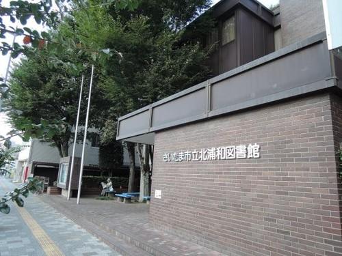 図書館(700m)