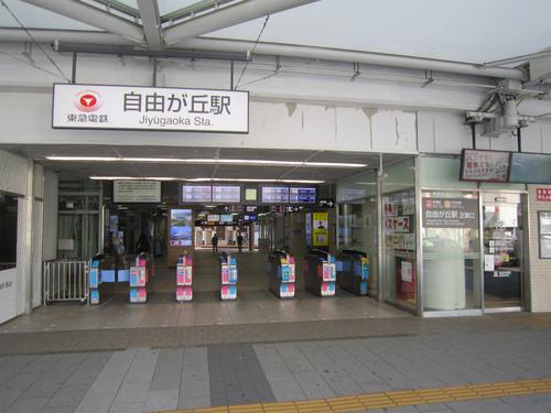 自由が丘駅まで800m おしゃれな店も多く、若者から年配まで、幅広い層に人気の商店街の中に立地する。