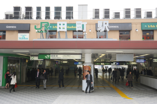 田町駅まで720m 東京都港区芝五丁目にある、東日本旅客鉄道(JR東日本)の駅。線路名称上は東海道本線1路線のみ。