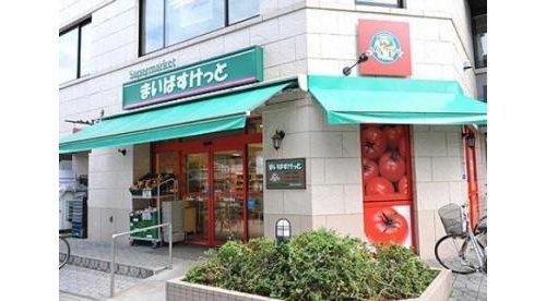 まいばすけっと中根1丁目店まで628m。「近い、安い、きれい、そしてフレンドリィ」 都市型小型食品スーパーマーケット 。