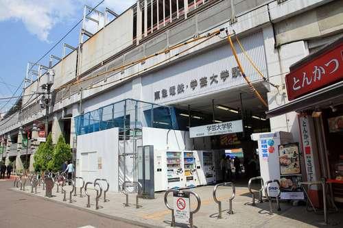 東急東横線「学芸大学」駅まで640m。渋谷やオシャレな街、代官山・自由が丘に電車で気軽に行くことができる、好立地な場所にあります。