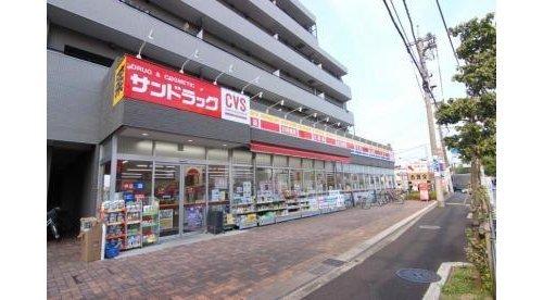 サンドラッグCVS矢口渡店まで350m。買い物やお薬の購入に便利なドラッグストア。