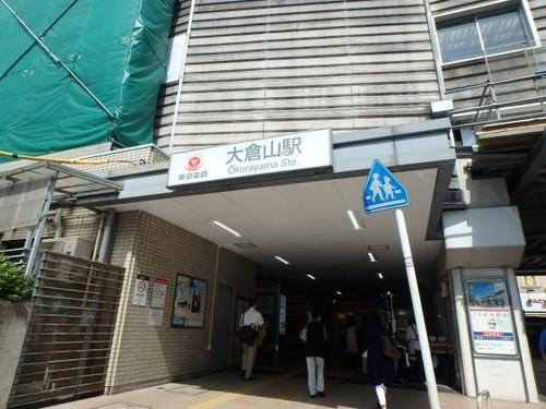 駅(1120m)