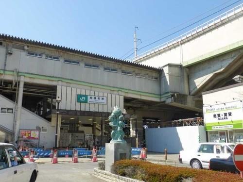 駅(1700m)