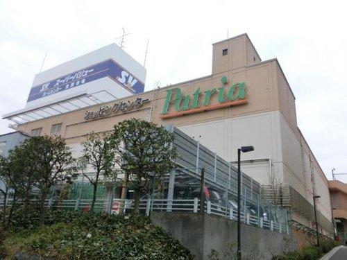 スーパーバリュー品川八潮店まで420m。ホームセンターとスーパーマーケットが融合した店舗。チラシやクーポンをウェブサイトにて掲載しています。