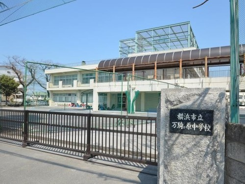 中学校(700m)