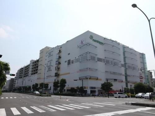 ショッピングセンター(1120m)