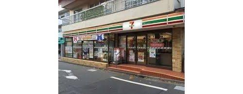 セブンイレブン目黒平和通り店まで95m。何かと便利な24時間営業のコンビニあります。