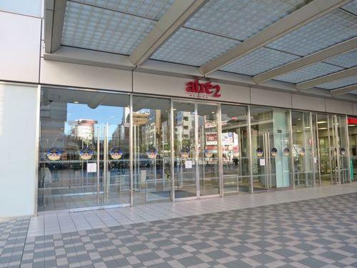 アトレ目黒2まで688m 便利なショッピングセンター 営業時間08:00 - 23:00 駐車場有