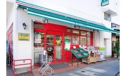 まいばすけっと池尻3丁目店まで189m イオングループのまいばすけっと株式会社およびイオン北海道株式会社が展開している都市型小型食品スーパーマーケットである。
