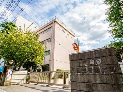 小学校(650m)
