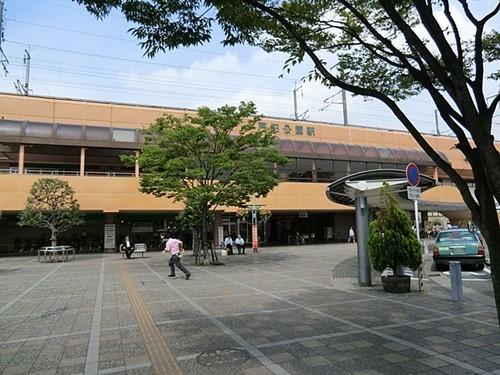駅(880m)