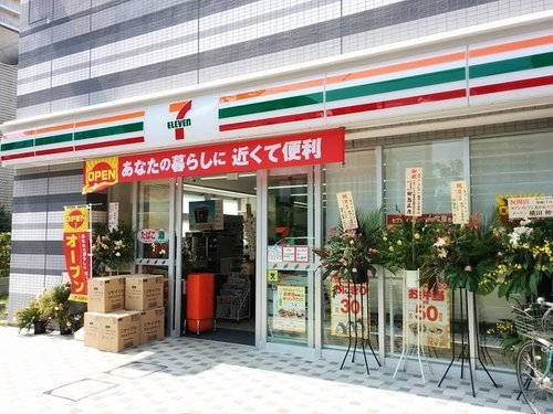 スーパー文化堂豊洲店まで959m。お買物に行くたびに明るく楽しくなるお店です。