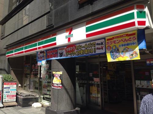 セブン-イレブン 東日本橋3丁目店まで600m。24時間営業しているコンビニは、深夜のお買い物にも最適です。