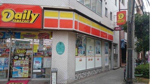 デイリーヤマザキ御園店まで160m。デイリーヤマザキは、山崎製パン株式会社の社内カンパニーである、「デイリーヤマザキ事業統括本部」が運営するコンビニエンスストア。