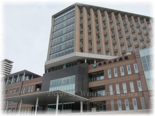 山王病院まで720m ホテル並みのセキュリティとサービスを実現し、全室個室という高級病院として知られる。