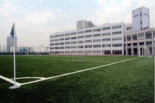 私立かえつ有明中学校まで1041m 主体的に行動できる人間へと成長できる基盤をめざします。