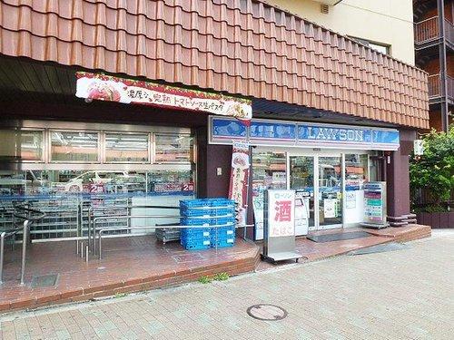 ローソン下目黒1丁目店まで223m 日本の大手コンビニエンスストアフランチャイザーであり、三菱商事の子会社として三菱グループに属している。