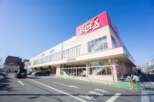 スーパー(240m)