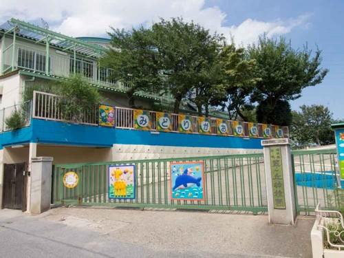 幼稚園・保育園(600m)